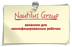 Nautilus Group їїїїїїїї їїї їїїїїїїїїїїїїїїїї їїїїїїї